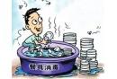 武汉市场监管局抽查自行消毒餐具,43个批次不合适